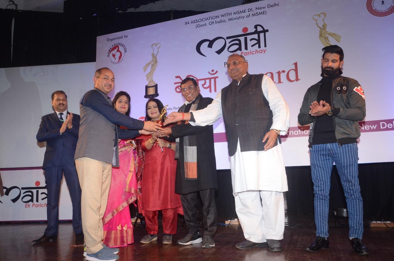 Betiyan Award 2019